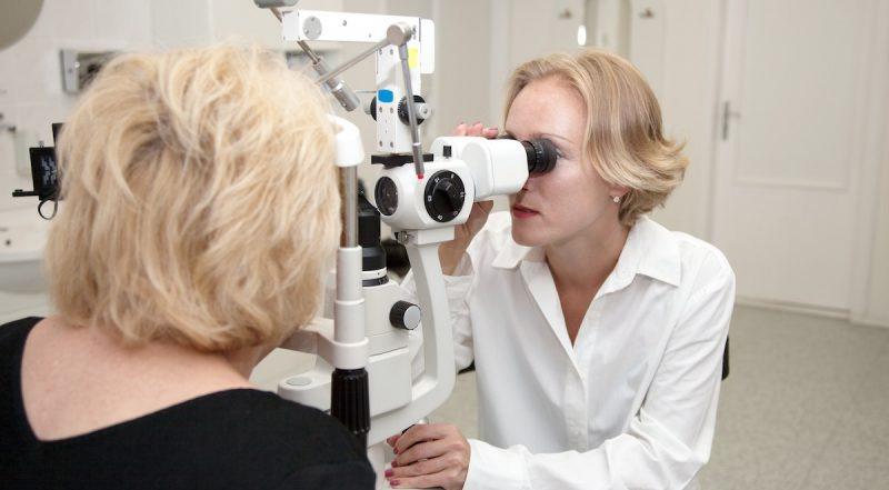 oftalmolog de serviciu